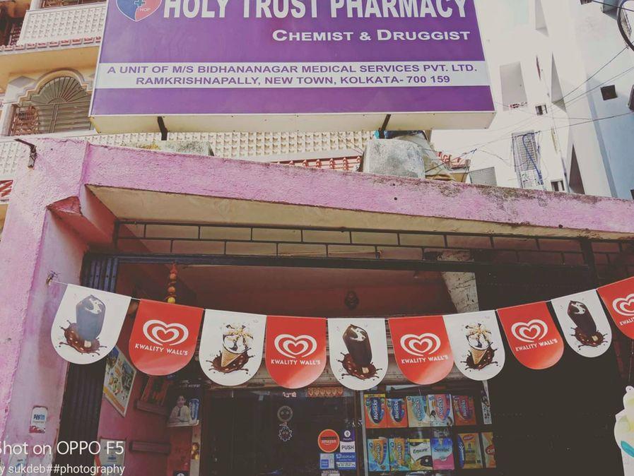 Trust Pharmacy Coupon Codes